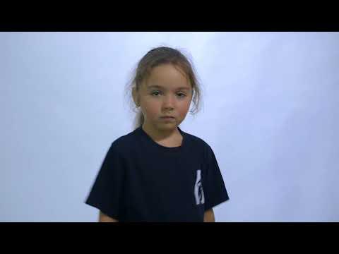 Даниэла Гареева 5 лет