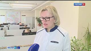«Вести Омск», итоги дня от 28 апреля 2021 года