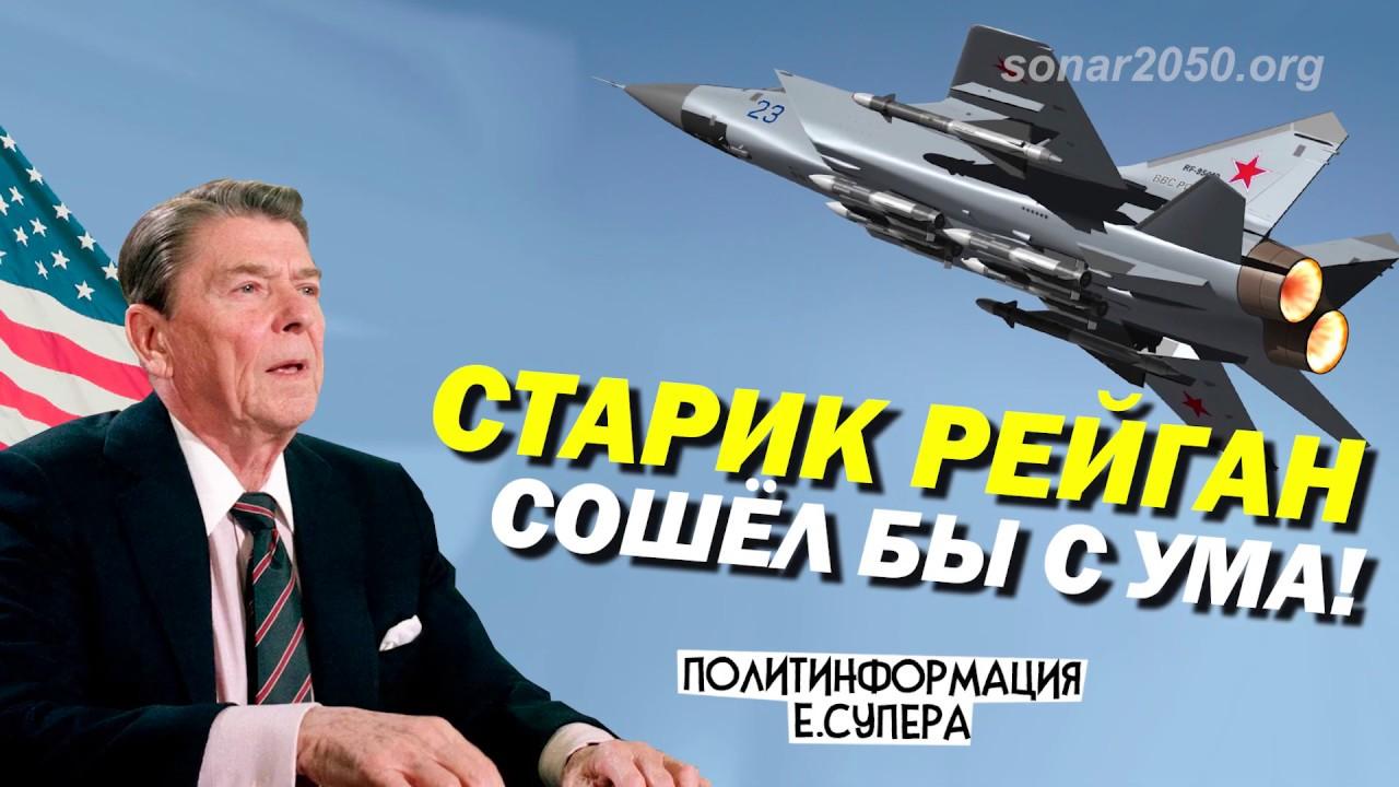Россия разворачивает космический зонтик