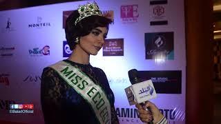 صدى البلد   ملكة جمال السياحة تكشف عن أبرز أزيائها المفضلة     -