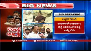 TTDP leaders face-to-face over Revanth Reddy joining Cong...