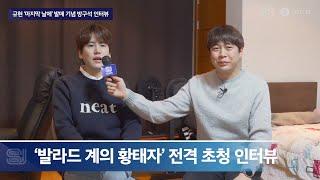 [SJ NEWS Ep.3.5] 슈주 뉴스 3.5회 – 방구석 인터뷰
