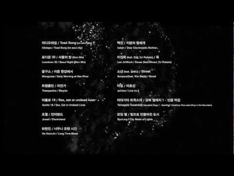 Roundx2 Compilation - SEOUL SEOUL SEOUL / Album Trailer Version 1