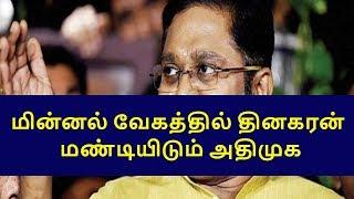 ttv dhinakaran to observe a days fasting tamilnadu political news live news tamil