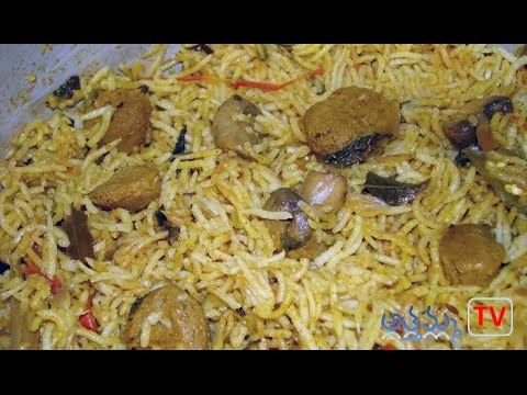 How To Cook Meal Maker Biryani (మిల్మేకర్  బిర్యానీ)  By Attamma TV ::. - Smashpipe Food