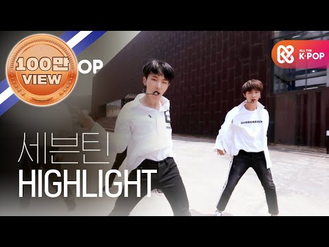 ( Picnic Live Season2 EP.108) SEVENTEEN - HIGHLIGHT