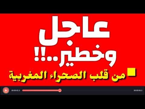 تحذير..مؤامرة دولية ضد المغرب
