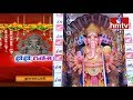 Huge Rush Of Devotees At Khairatabad Lord Ganesh Idol | hmtv Telugu News