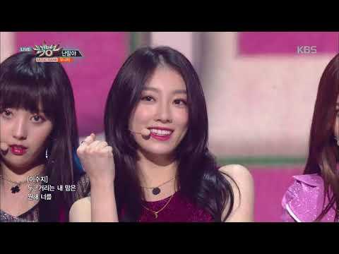 뮤직뱅크 Music Bank - 난말야(I MEAN) - 유니티 (UNI.T).20181005