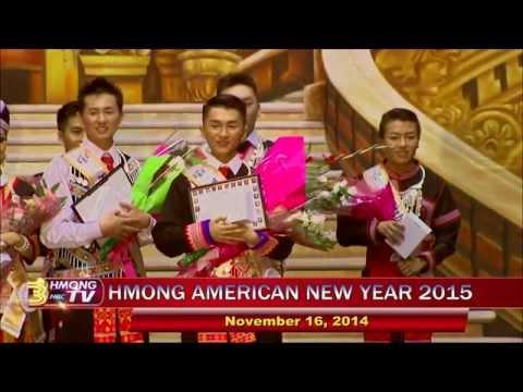 Crowning of Miss Hmong American & Prince Charming 2015 - Nancy Lis & Tswm Cheem Lis