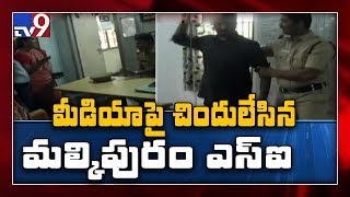 Malikipuram SI's rude behaviour with TV9 Reporter while co..