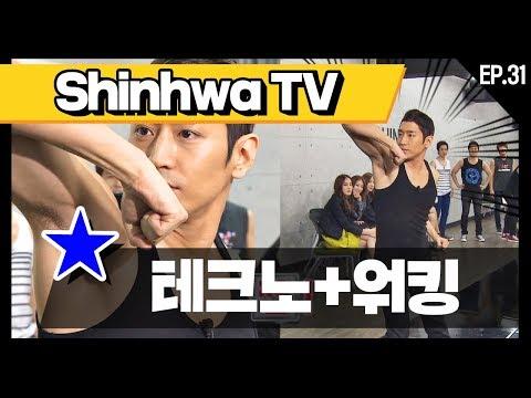 [신화방송 31-1] [Shinhwa TV EP 31-1] ★데뷔 20주년★ 기념 몰아보기!