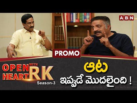 Prakash Raj 'Open Heart With RK'- Promo