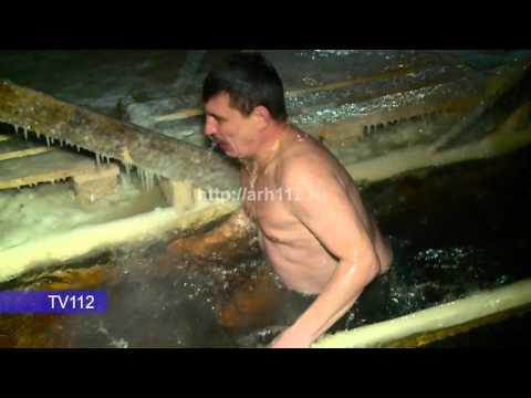 Крещенские купания в Архангельске