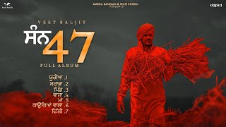 San 47 Veet Baljit (Full Album)