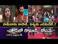 Bigg Boss Telugu 5: Vishwa likely to get eliminated despite getting more votes than Hamida