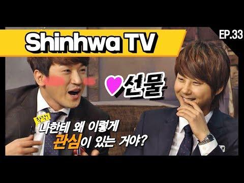 [신화방송 33-1] [Shinhwa TV EP 33-1] ★데뷔 20주년★ 기념 몰아보기!