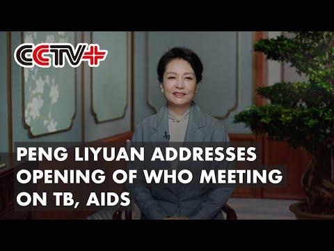 CCTV +: Peng Liyuan vyzýva k celosvetovému úsiliu v oblasti prevencie a liečby AIDS a tuberkulózy