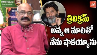 Demised Actor Vizag Prasad about Trivikram Srinivas..