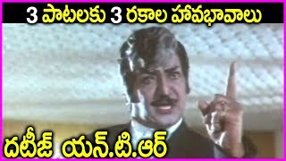 NTR Super Hit Video Songs - Evergreen Songs In Tollywood   Justice Chowdary Movie