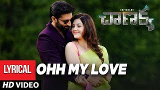 Ohh My Love Lyrical Song: Chanakya Movie- Gopichand, Mehre..