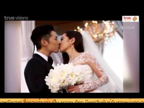 Inside News Tonight | 29-01-2558 Vanness wu อาจถูกฟ้องหย่า