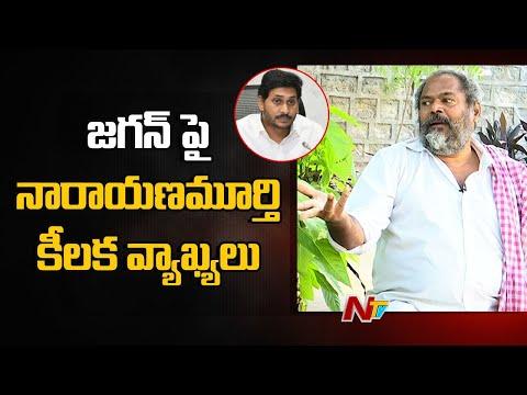 Actor Narayana Murthy praises Jagan, KCR