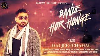 Bande Hor Honge – Daljeet Chahal