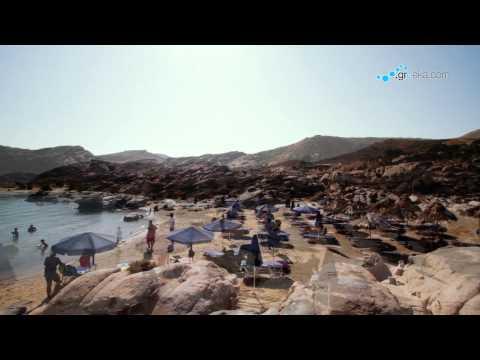Paros island by Greeka.com