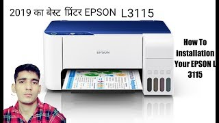 EPSON L3110 REVIEW And RED LIGHT ERROR SOLUTION