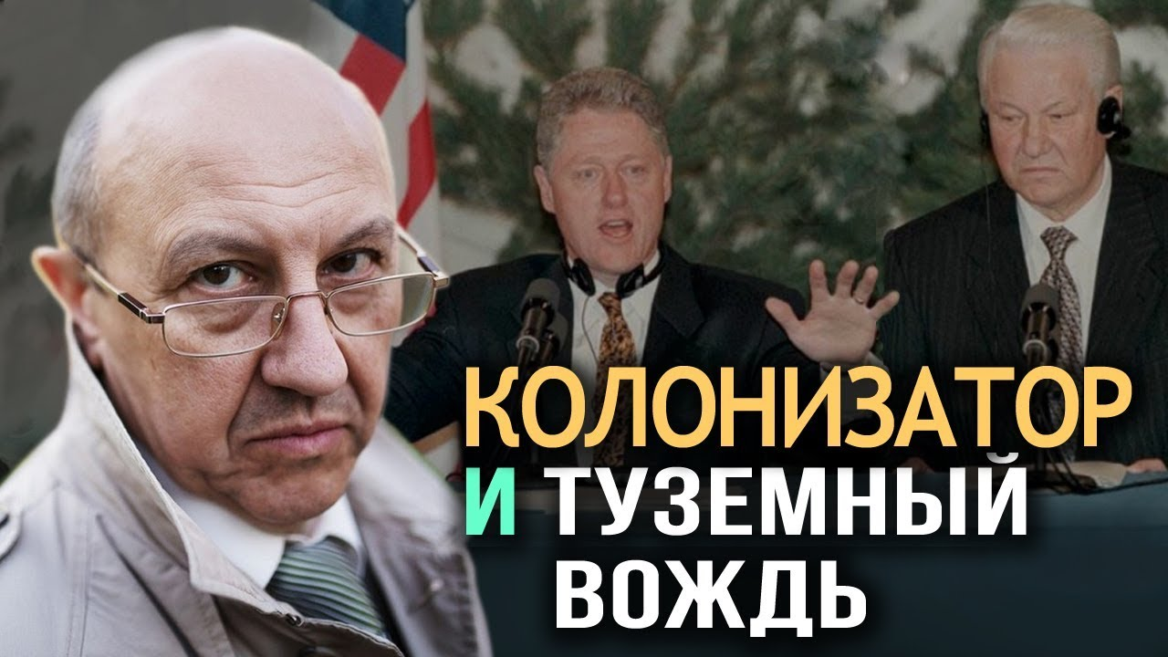Что получил Ельцин в обмен на сдачу позиций. Пик олигархической вольницы