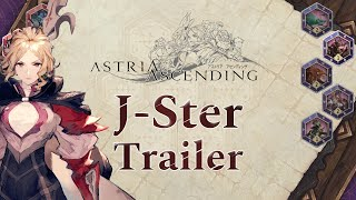 J-Ster Trailer preview image
