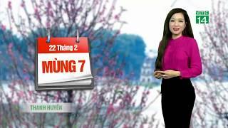 VTC14 | Thời tiết 6h 22/02/2018| tỉnh Thanh Hóa, Nghệ An, Hà Tĩnh trời chuyển rét