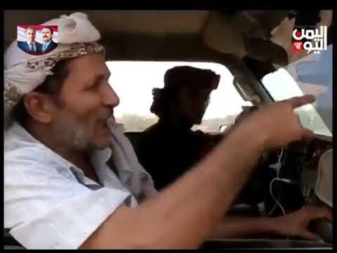 قناة اليمن اليوم - نشرة الثامنة والنصف 17-10-2019