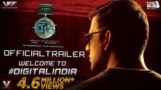 Chakra-official Telugu trailer starring Vishal, Shraddha S..