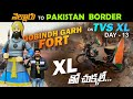Nellore to Pakistan Border on TVS XL-Day 13 | XL తో చుక్కలే | Gobindh Ghar Fort | Telugu Vlogs |