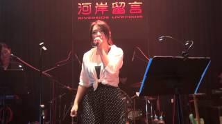 閻奕格 - 好心分手 (愛自己 White Day音樂會) YouTube 影片