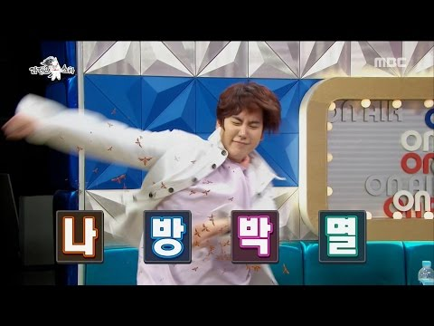 [RADIO STAR] 라디오스타 -Jo Gyuhyeon VS Lee Junho, dance  match! 20170419