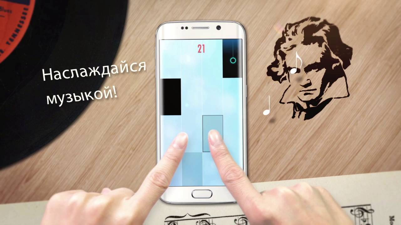 Играй Piano Tiles 2 on pc 2