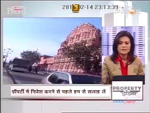 Ashiana Umang Jaipur recommend by Experts - NDTV Profit.