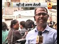 Mortal remains of former FM Arun Jaitley reaches his residence in Kailash Colony  - 06:30 min - News - Video