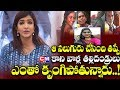 Manchu Lakshmi Response On Disha Accused Encounter