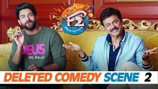 F2 Deleted Comedy Scene 2 - Venkatesh, Varun Tej, Tamannah..