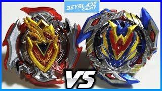 Z Achilles .11.Xt+ vs Winning Valkyrie .12.Vl - Beyblade Burst ベイブレードバースト