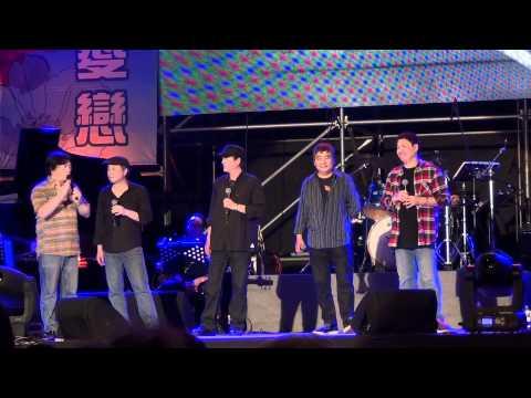 木吉他合唱團4 talking(1080p 5.1ch)@屏東市愛戀民歌演唱會