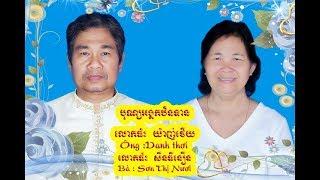 YKAHINA ONG DANH THOI+SON THI NUOL