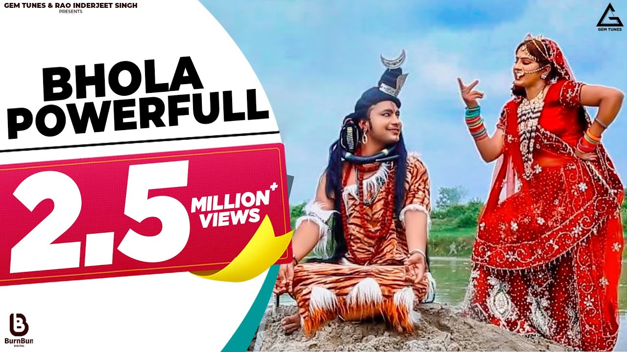 Bhole Baba Song 2019 | Bhola Powerfull | Sunil Hooda | New Kawad