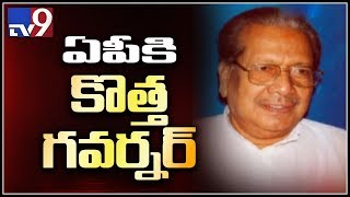 Andhra Pradesh new Governor appointed!..