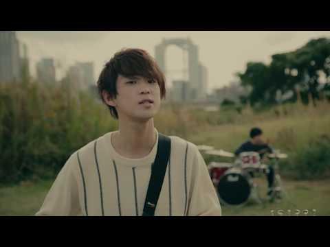 アイビーカラー  / Once  (MV)