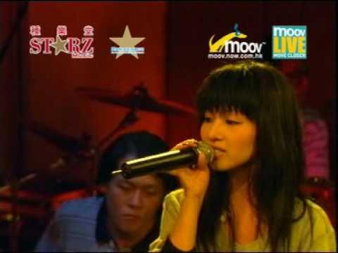 鄭融(Stephanie Cheng) - 不要怕(